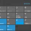Windows10 Updateと「機内モード」