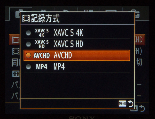 DS918+?DS Video?とXAVC Sの愛称